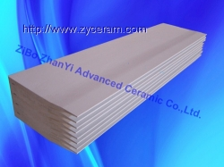 sheet tip set for continuous cast aluminium sheet
